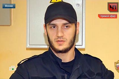 охранник арестован