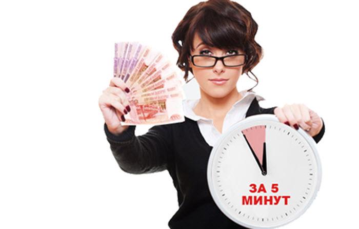 Dengimomentalno.ru — удобный сервис для получения микрозаймов