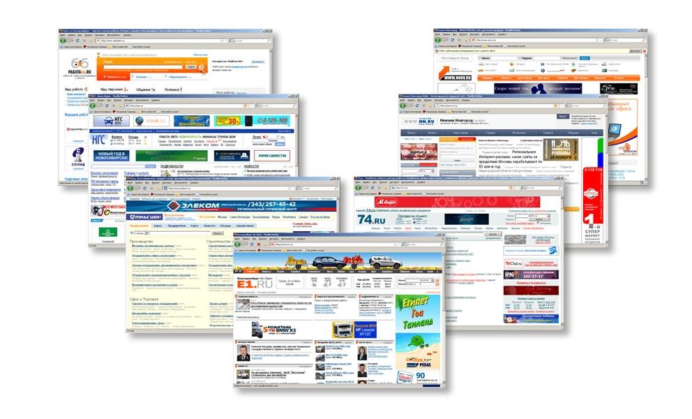 Не все сайты хороши