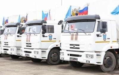 три конвоя с гуманитарной помощью