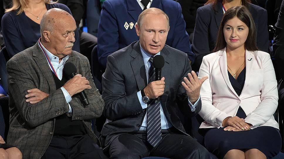 Путин раскритиковал страховые компании работающие в сфере медицинских услуг