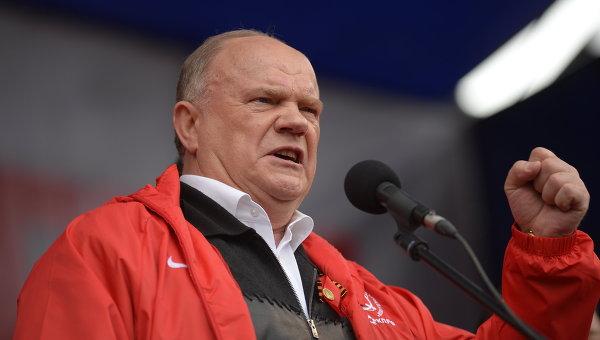 Уход Зюганова из Компартии назван провокацией