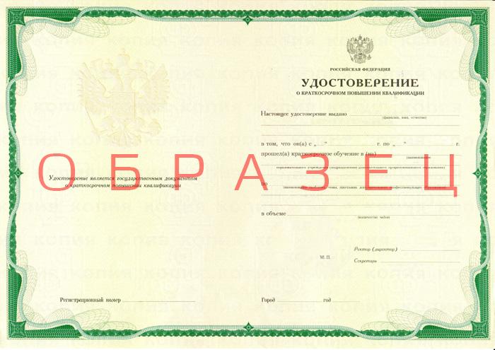 Без лицензии, как впрочем и без квалифицированного состава, МЧС существовать не может