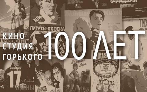 16 сентября в Москве появится «Аллея звезд» открытая киностудией им.Горького