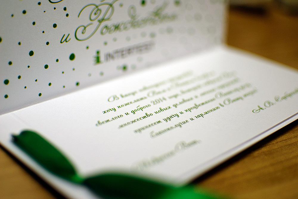 печать открыток на дизайнерской бумаге