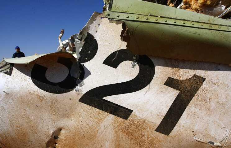 Кремль прокомментировал версию о взорвавшейся на борту А 321 бомбе