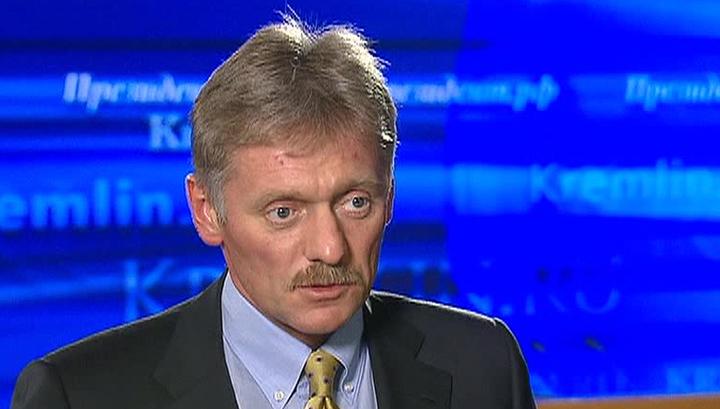 Кремль пообещал изучить видео с угрозами ИГ адресованными Российской Федерации