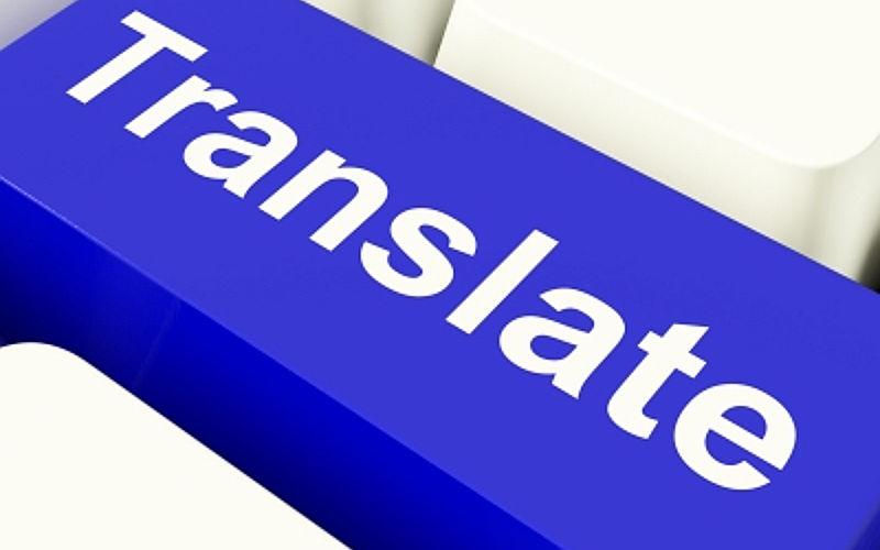 Куда обратиться в случае необходимости перевода документов или переписки на английский язык?