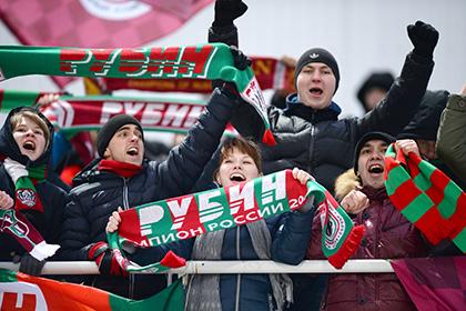 Болельщиков «Рубина» не пустят на матч с «Бордо» по распоряжению французских властей