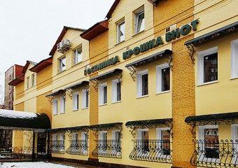 Самая уютная московская гостиница неподалеку от Крокус-Экспо