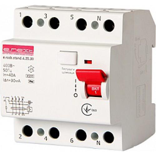 Быстродействующий защитный выключатель поможет защитить близких и избежать пожара