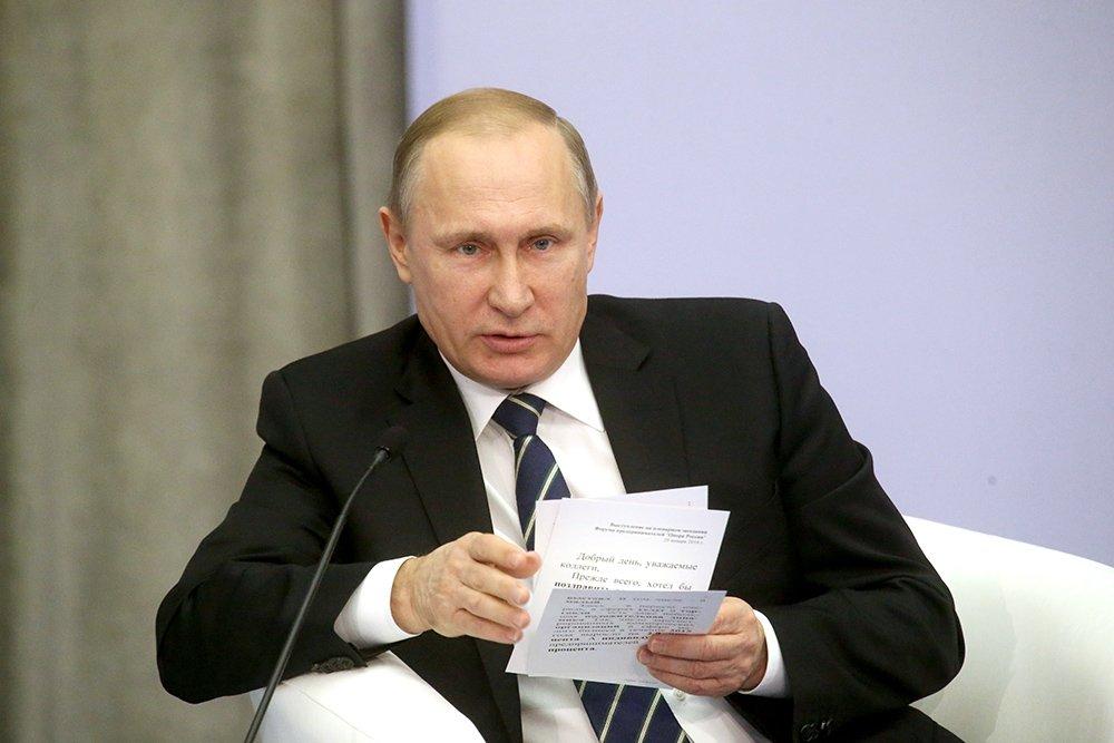 Путин высмеял анонимные жалобы и онлайн-обращения в интернете