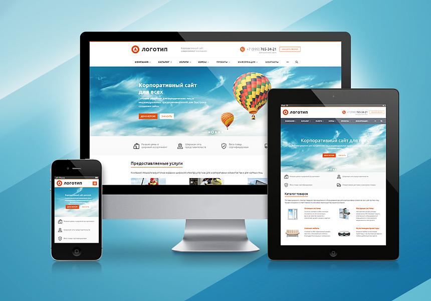 Профессиональные сайты в Подольске – от идеи до запуска