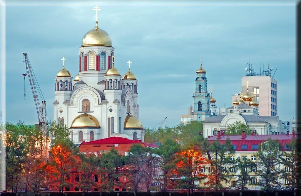 Фото Екатеринбурга 2016