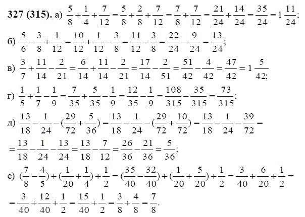 ГДЗ как помощь математику в 6 классе