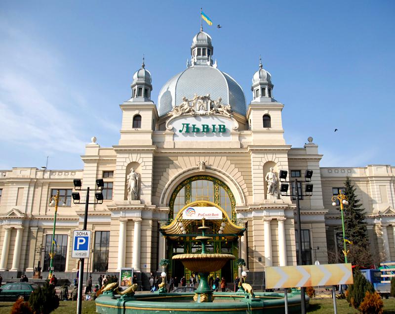 Почасовое бронирование львовских отелей