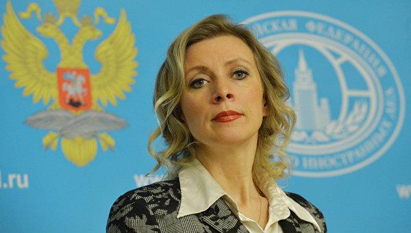 В нарушенных отношениях между Россией и Японией, Захарова обвинила США