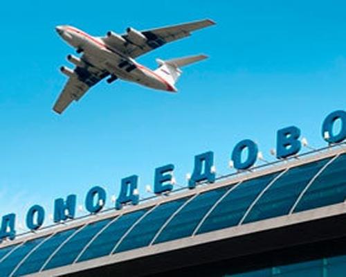 Боитесь опоздать на рейс? Универсальное такси доставит в Домодедово точно к указанному времени