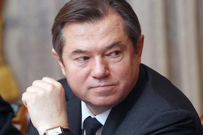 Глазьев заявил что России выгодней экспортировать воду, чем нефть и газ
