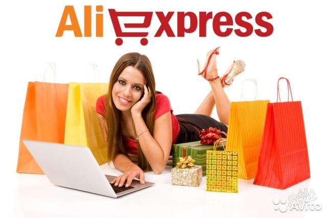 Купонник AliExpress сообщил о начале новых акций