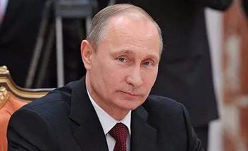 День рождения Владимир Путин провел скромно, в маленькой компании друзей и близких