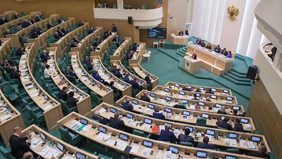 Совет Федерации поддержал предложение расширить полномочия ЦБ в контроле за аудиторами