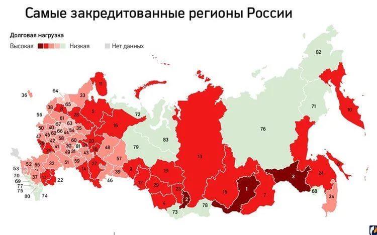 Кредиты убивают регионы: составлен список должников