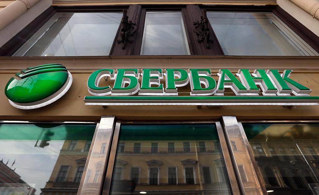 """""""Сбербанк"""": вопрос внешнего финансирования для Беларуси на 2017 год закрыт"""