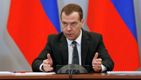 Каков план действий правительства РФ до 2025 года?
