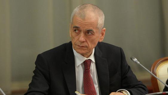 Онищенко прокомментировал высылку дипломатов РФ из Эстонии