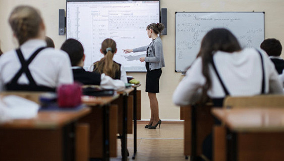 Возможно, в российскую школьную программу снова включат политинформацию
