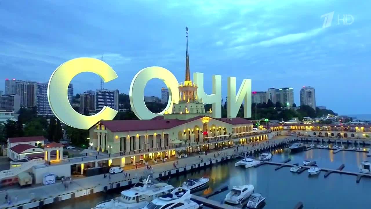 Покупка недвижимости в Сочи