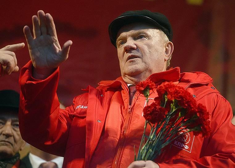 Зюганов снова идет в президенты
