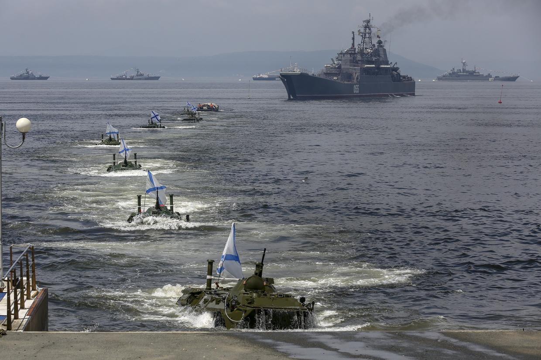 Парад кораблей вчесть Дня ВМФ Российской Федерации прошёл воВладивостоке