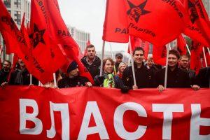 Митинг в поддержку фигурантов «московского дела» прошел в Москве