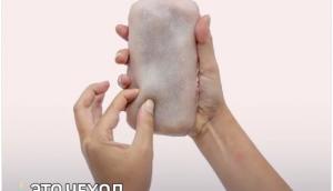 Французы разработали чехол для смартфона из «человеческой кожи»