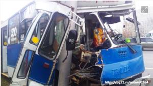 ДТП с троллейбусом в Чебоксарах: пострадали 26 человек