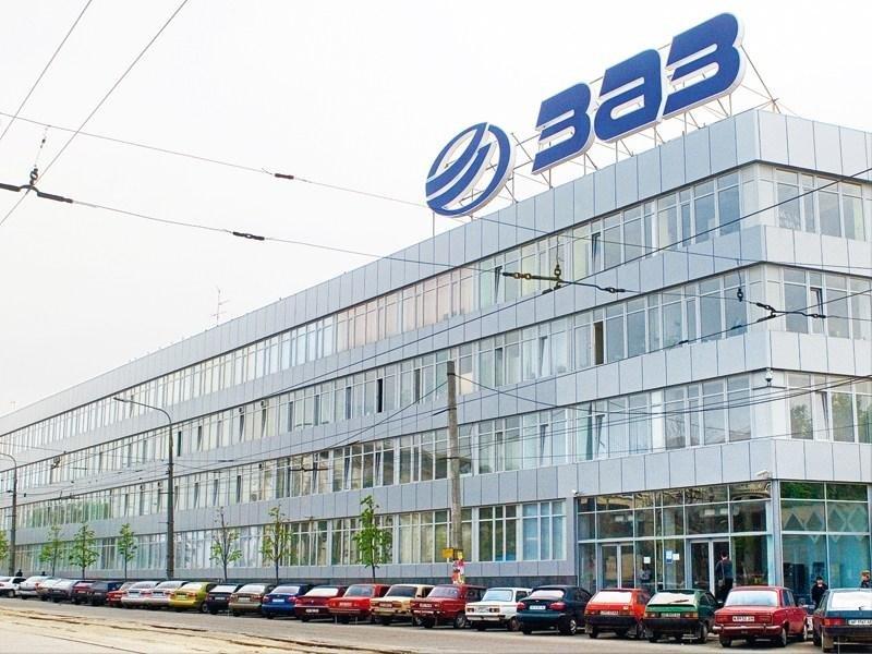На заводе «ЗАЗ» начали собирать автомобили Lada